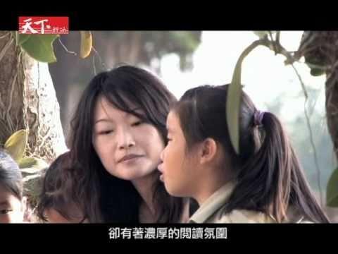 田野中的小小說書人志工隊─台南文昌國小